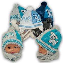 ОПТ Комплект шапка и шарф для мальчика, Grans (Польша), утеплитель Softi term, A814ST (5шт/набор)