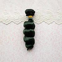 Волосы для кукол локоны в трессах, изумрудно-зеленые - 15 см
