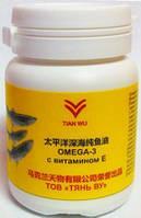 Омега 3 с витамином Е.Чистый (100%) рыбий жир из экологически чистых районов Тихого океана.90 к.