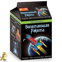 Научные игры мини Летающая ракета 12123001