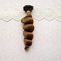 Волосы для кукол локоны в трессах, светлый каштан - 15 см