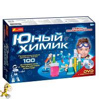 Эксперименты. Юный химик. 118 опытов по химии