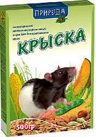 Корм для декоративных крысКрыска ТМПрирода, 500 г.