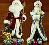 Набор Дед Мороз и Снегурочка под елку 50-53 см