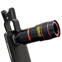 Мобильный телескоп, объектив-телескоп для камеры мобильного телефона 8х