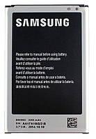 Аккумуляторная батарея (АКБ) для Samsung B800BC/B800BK (N900 Galaxy Note 3/N9000/N9002/N9005/N9006/N9008/N9009), 3200 mAh