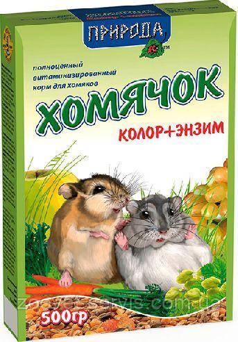 Корм для мелких грызунов ТМ Природа Хомячок колор + энзим