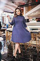 """Вязаное платье свободного кроя """"Monblan"""" с длинным рукавом (большие размеры)"""