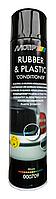 Аэрозольный кондиционер для резины и пластика Black Line Motip 600 мл