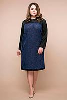 Синее платье из букле для полных женщин Вива