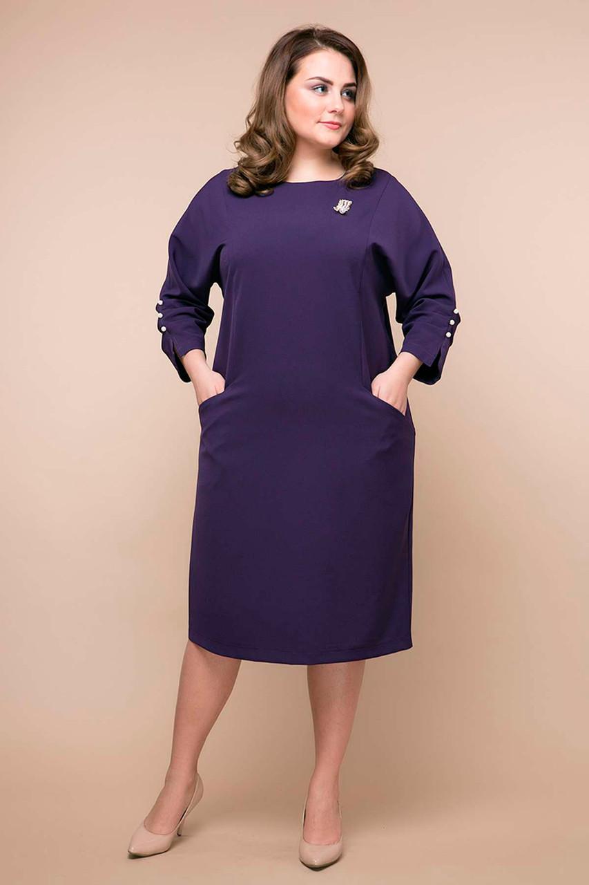 2137d7731d7ebbc Стильное платье больших размеров Энджи фиолетовое 56 - V Mode, прямой  поставщик женской одежды в