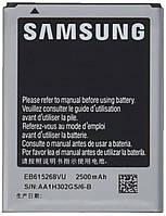 Аккумулятор (батарея) для Samsung EB615268VU, 2500 мАч