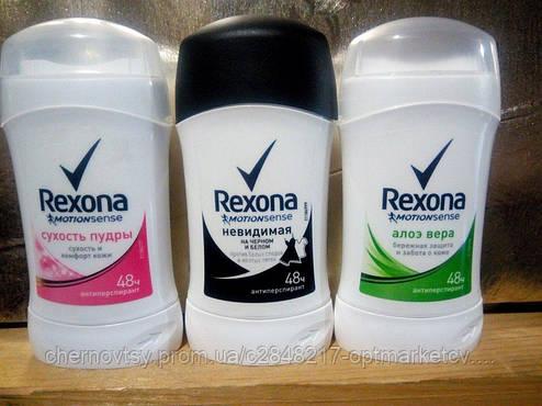 Дезодорант-антиперспирант Rexona Невидимый на черном и белом 40 мл , фото 2