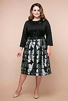 Черное нарядное платье для полных женщин 56