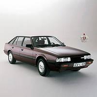 Автостекло, лобовое стекло на MAZDA (Мазда) 626 (GC) Coupe / HatchBack  (1983 - 1987)