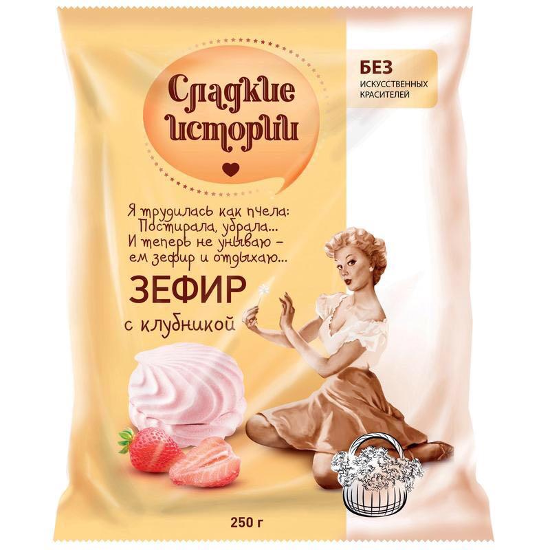 Зефир Рот Фронт Сладкие истории (клубника) 250g