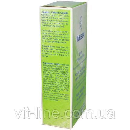 Weleda, Масло от целлюлита с экстрактом березы, фото 2