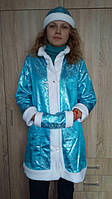 Новогодний костюм для взрослых Снегурочка голубая, новогодние костюмы для взрослых оптом от производителя