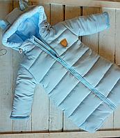 """Комбинезон-кокон зимний для новорожденных """"Авиатор"""" SKY(небесный) + сумка в подарок, размер 74"""