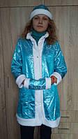 Новогодний костюм Снегурочки для взрослых голубая