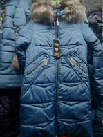 Модная женская куртка  пуховик  (46-54), доставка по Украине
