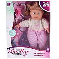 Кукла-пупс Baellar 9599 интерактивный муз.с аксес.доктора 4ф-ций закр.глазки кор.39*11*29 ( Ч )