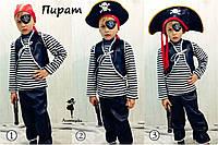 Пират детский новогодний карнавальный, маскарадный костюм три варианта, фото 1