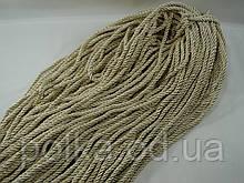 Витой декоративный шнур (канат)шампань, ширина 5мм (1уп-100ярдов=92метра)