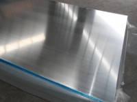 Лист алюминиевый 2х1000х2000 (1050:Н14)