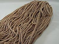 Витой декоративный шнур (канат)светло коричневый ширина 5мм (1уп-100ярдов=92метра)