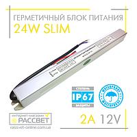 Блок питания герметичный 12V 24W SLIM MTK(2)-24-12 (для светодиодных лент, модулей, линеек), фото 1