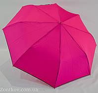 Молодежный однотонный зонт полуавтомат №SL7003