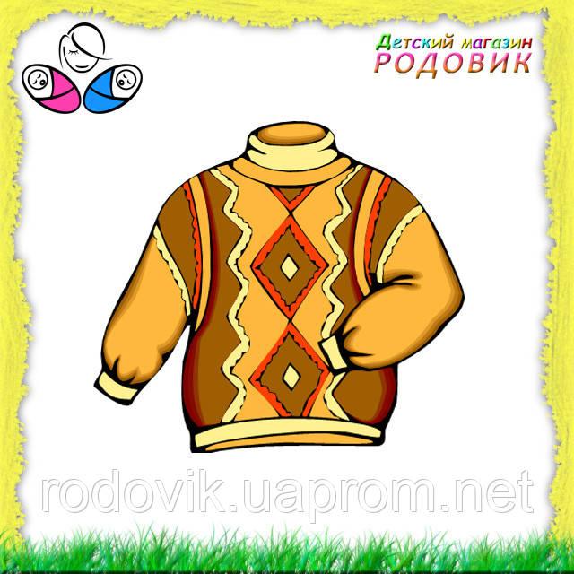 Детские батники, регланы, свитера, толстовки