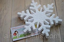 Снежинка объемная из пенопласта 1. Диаметр 15см