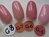 Камуфлирующий гель Nice G-5 (розовый), 15гр, фото 4