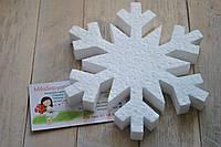 Снежинка объемная из пенопласта 3. Диаметр 15см