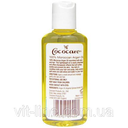 Cococare, 100% натуральное марокканское аргановое масло,(60 мл), фото 2