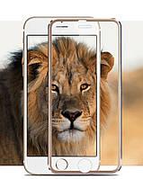 Защитные стекла 3D Alluminium iPhone 8, фото 1