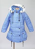 Зимняя детская куртка на овчине в расцветках