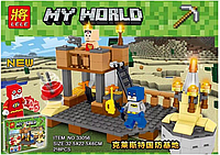 Конструктор Lele Minecraft Супергерои 33056, 218 дет.