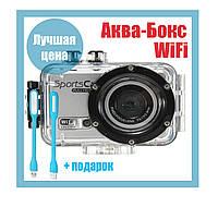 Экшн камера F39WiFi, модель 2017г Новый аква бокс, FullHD, 1080p