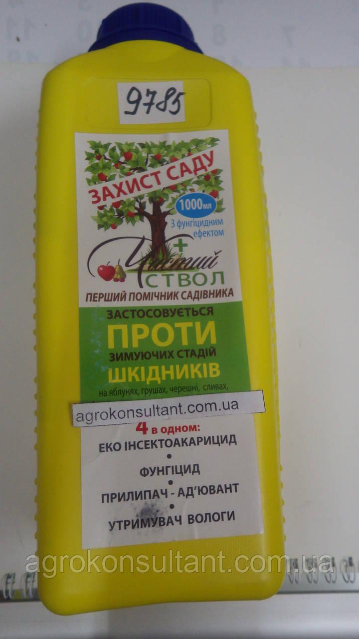 Инсектицид Чистый ствол (1000 мл) — средство для борьбы с зимующими стадиями вредителей.