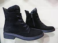 Ботинки на шнуровке замшевые
