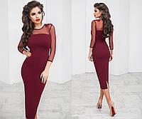 Платье вечернее, трикотажное, размер 42-46