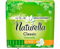 Прокладки гігієнічні жіночі з крильцями  NATURELLA Classic Camomile Normal Quatro  40 шт