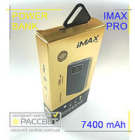 Power bank IMAX pro 7400 mAh для телефона, смартфона, планшета