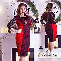 Обтягивающее женское платье с гипюром, батал
