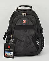 Рюкзак городской SwissGear 9363 черный, выход для  наушников, дождевик