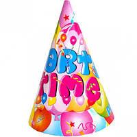 Колпак детский 16 см «С днем рождения» картон