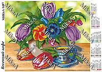 """Схема для частичной вышивки бисером - """"Весенний кофе"""""""